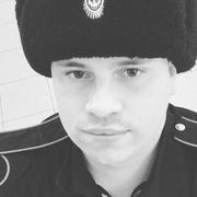 Знакомства в Нерехте с пользователем Андрей 28 лет (Близнецы)