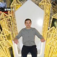 Bogdan, 25 лет, Весы, Верховина