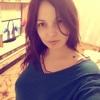 анна, 25, г.Туймазы