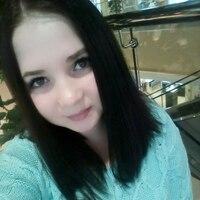 Екатерина, 21 год, Рыбы, Томск