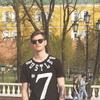 Игнат, 18, г.Чехов