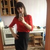 Ксения, 25, г.Арзамас