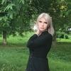 Кристина, 30, г.Тверь