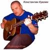 Константин Куклин, 53, г.Йошкар-Ола