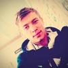 Максим, 18, г.Кропоткин