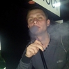 Сергей, 26, г.Кривой Рог
