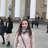 Ксения, 20, г.Петрозаводск