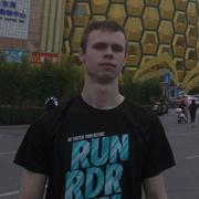 Гена 30 Красноярск