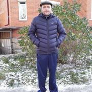 Иван 41 Верхняя Пышма