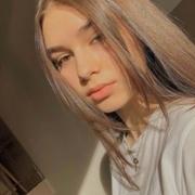 Вика 19 Красноярск