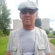 Николай 30 Омутнинск