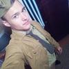 Valentin, 18, Sharhorod