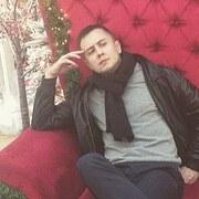 Маратик 30 Томск
