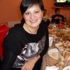 Алёна, 38, г.Светловодск