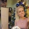 Марина, 39, г.Нижний Тагил