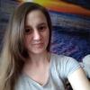 Татьяна, 21, г.Базарный Карабулак