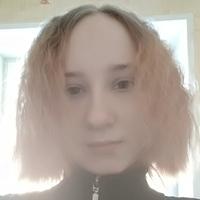 Мария, 23 года, Водолей, Москва