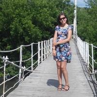 Винера, 38 лет, Стрелец, Ульяновск