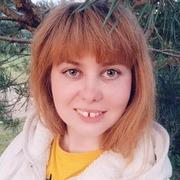 Аня 21 Челябинск