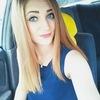 Ирина, 20, г.Комсомольск-на-Амуре