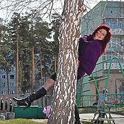 Мария 45 лет (Близнецы) Озерск