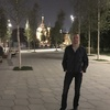Сергей, 29, г.Реутов