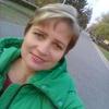 Ксения, 40, г.Каменское