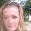 Ирина, 29, г.Энергодар
