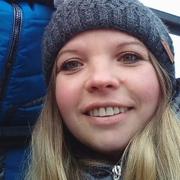 Ирина 36 лет (Лев) Урай