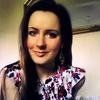 Margarita, 26, г.Манчестер