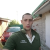 Василий, 33, Марганець