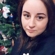 Карина Ковалёва 25 Костомукша
