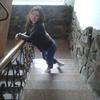 Людмила, 41