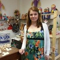 Евгения, 36 лет, Водолей, Санкт-Петербург