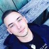 Дмитрий, 21, г.Волгодонск