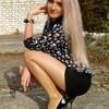 Tatiana, 27, г.Бричаны