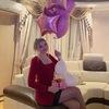 Ольга, 30, г.Ишимбай