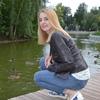 Наталия, 31, г.Москва