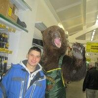 Александнр, 32 года, Овен, Киев