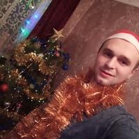 Богдан, 23 года, Весы, Киев