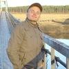Дмитрий, 30, г.Котлас