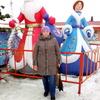 Вера, 63, г.Богородск