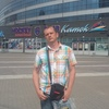 sasha, 36, г.Джезказган