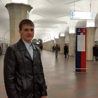 Максим, 39 лет, Скорпион, Москва