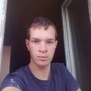 Александр, 21, г.Волгодонск
