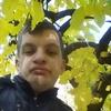 Кирилл, 20, Кривий Ріг