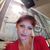 Оксана, 22, г.Кривой Рог