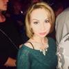 Катарина, 28, г.Москва