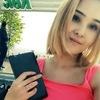 Алма, 23, г.Алматы (Алма-Ата)