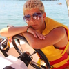Наталья, 40, г.Аткарск